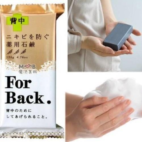 For back medicated soap pelican, 135g xà phòng trị mụn lưng