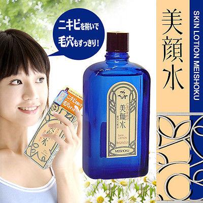 Bigansui medicated skin lotion