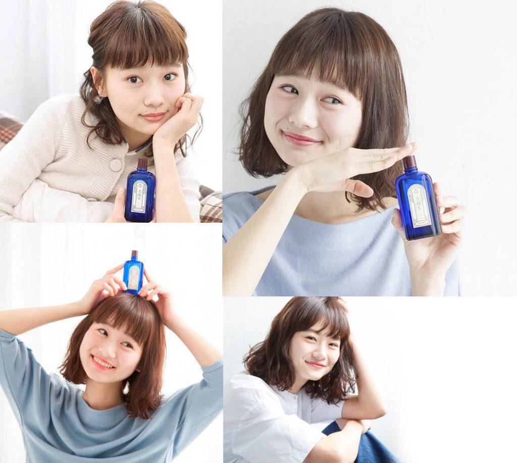 Meishoku bigansui skin lotion for women, 80ml - nhật bản: tạm biệt các loại mụn cứng đầu dành cho nữ